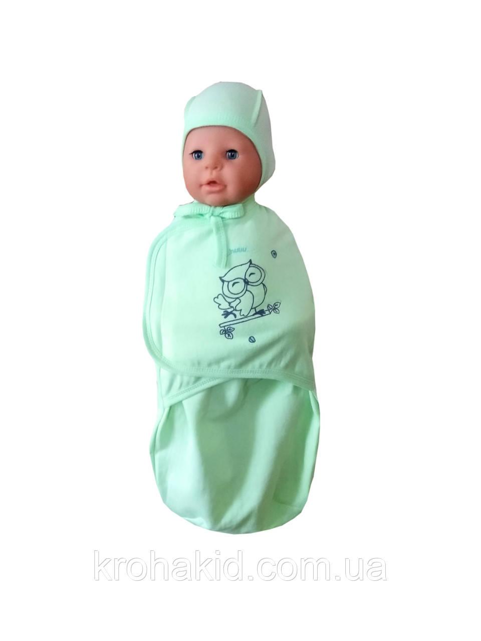 Детская пеленка кокон на липучке ( интерлок) для новорожденного