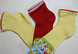 Дитячі ажурні шкарпетки р. 14 арт.895, фото 4