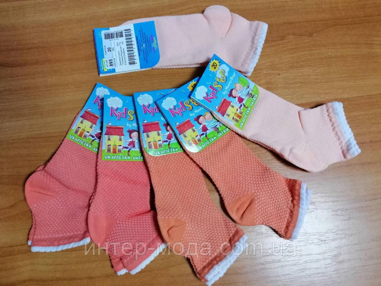 Детские ажурные носочки р.20 арт.895
