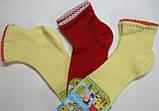 Детские ажурные носочки р.20 арт.895, фото 4