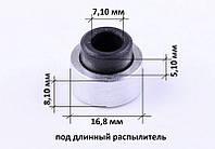 Шайба уплотнительная под длинную форсунку 178F/186F