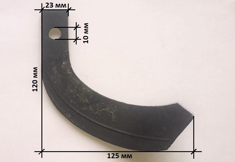 Нож фрезы правый 200gr 120*125mm — RF
