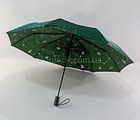 """Складной зонтик хамелеон с узором изнутри от фирмы """"Mario"""", фото 1"""