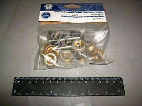 Ремкомплект колодки тормозной барабанных (производство  ГАЗ)  3110-3502900