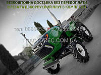 Мототрактор ЗУБР Т-25 GREEN лучшая модель года! Самая богатая комплектация! Бесплатная доставка по Украине