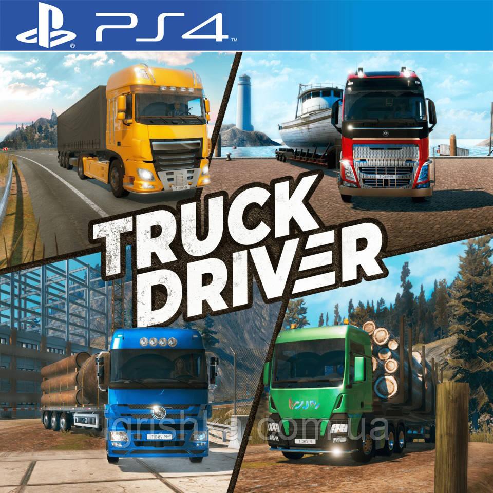 Truck Driver Ps4 (Цифровой аккаунт для PlayStation 4) П3