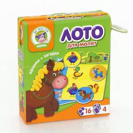 "Лото ""Ферма"" - VT 2100-03 укр. (14) ""Vladi Toys"""