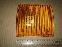 Рассеиватель Указатель поворота КАМАЗ передний желтый (производство Россия) Р4502.204-10