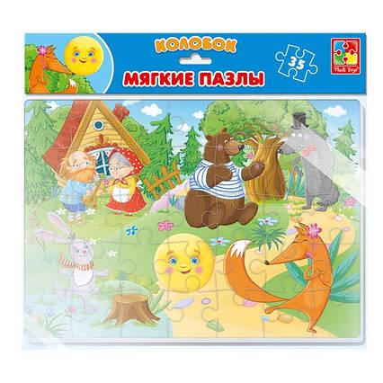 "Мягкие пазлы  А4 ""Сказки. Колобок""  VT 1102-19 (50) ""Vladi Toys"""