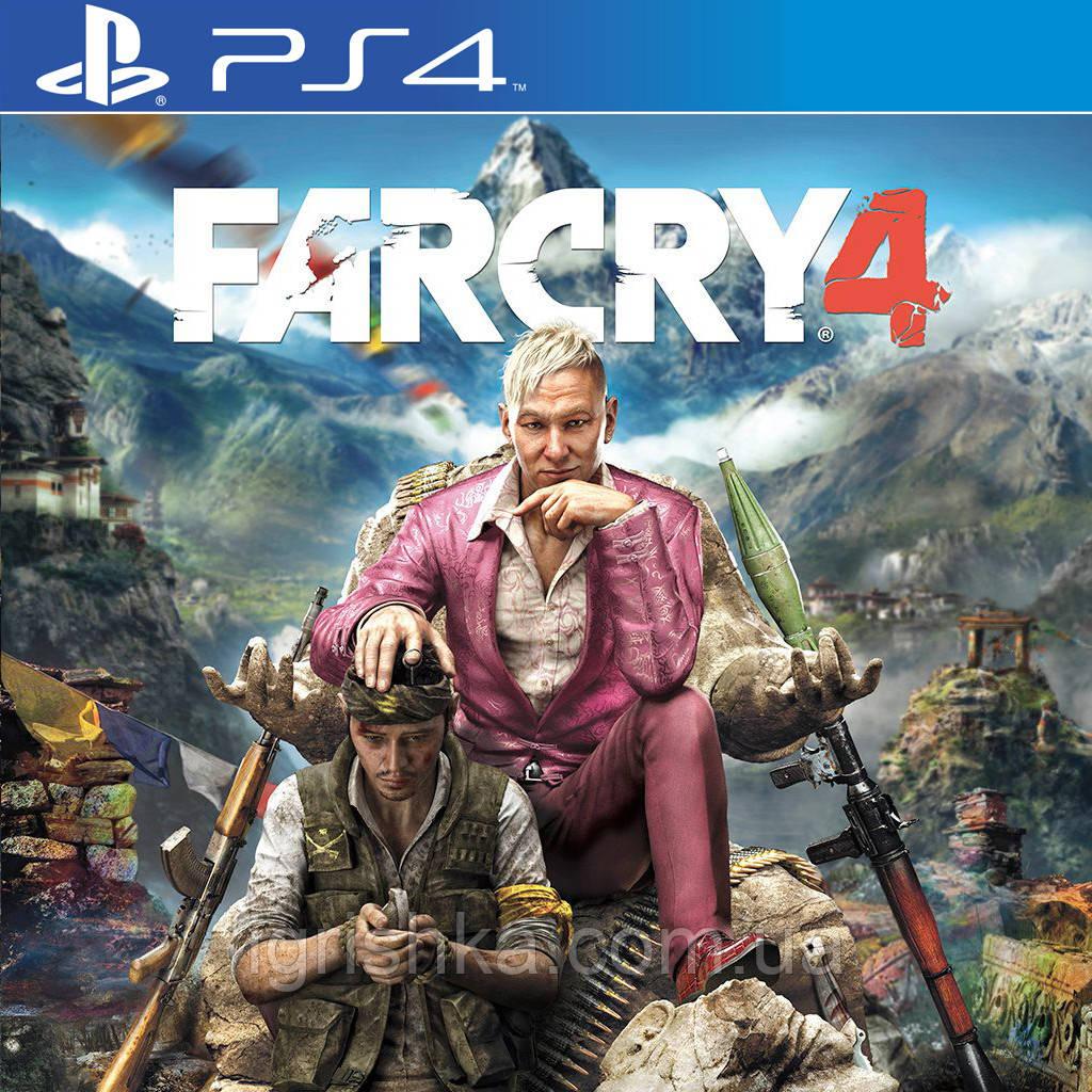Far Cry 4 Ps4 (Цифровой аккаунт для PlayStation 4) П3