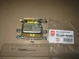 Реле стартера РС 507-Б ГАЗ 3307,53 (Дорожня Карта) 53-3708250-20