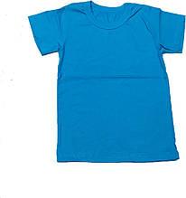 Футболка детская однотонная голубая, 1-16 лет