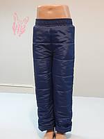 Детские зимние штаны 98. 104. 110 рост.