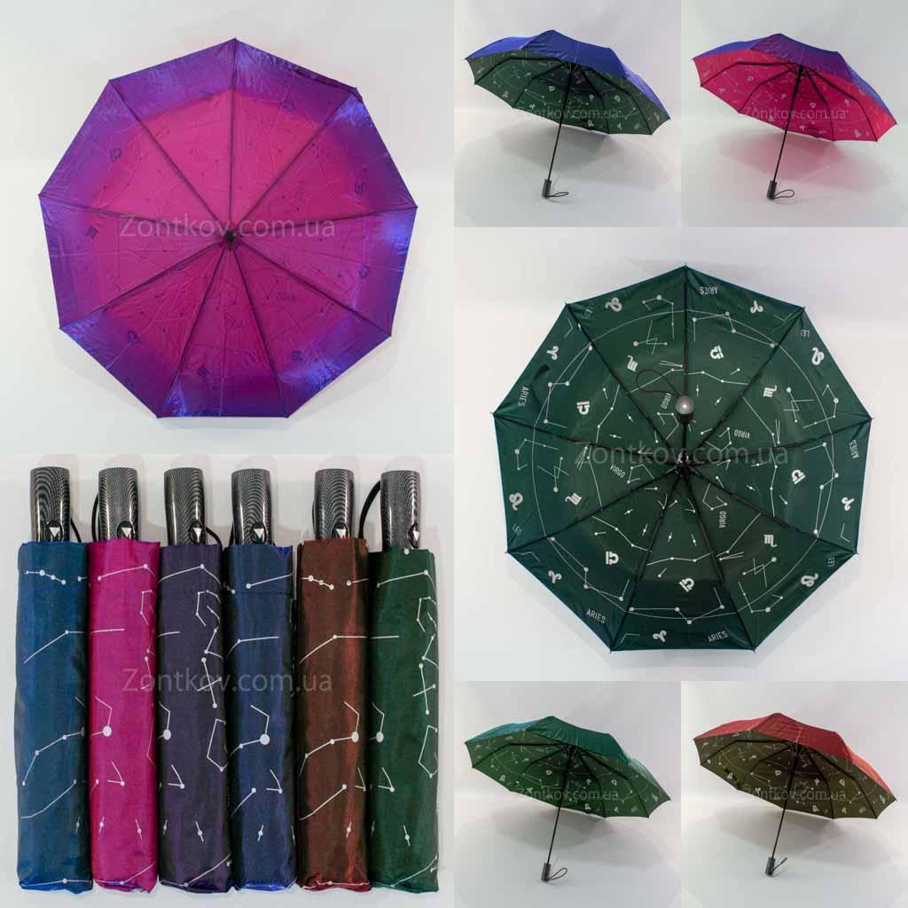 """Складной зонтик оптом хамелеон с узором изнутри от фирмы """"Mario"""""""