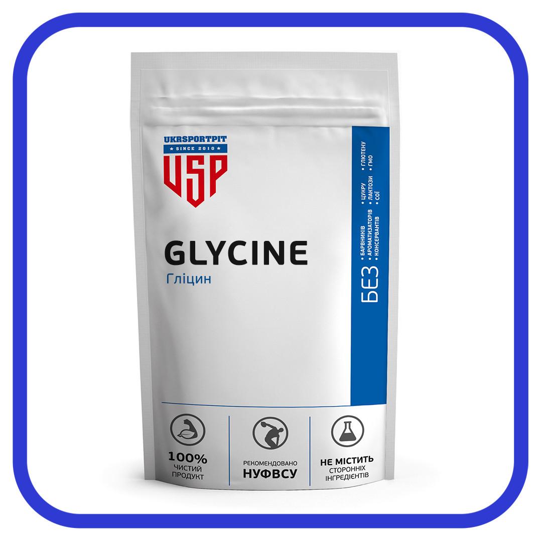 Glycine (Глицин) 100г