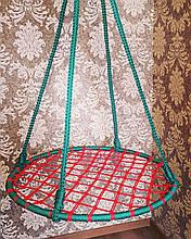 "Качели ""гнездо аиста"", 95см"