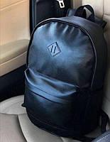 Рюкзак кожа кожанный городской классический школьный мужской женский модный подростковый уличный