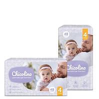 Детские подгузники Chicolino