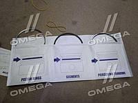 Кольца поршневые Д 260 Поршень Комплект MAR-MOT (производство  Польша)  260-1004060-Б