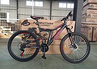 """Горный велосипед 26 дюймов Azimut  Blackmount 26"""" FR/D"""