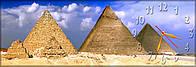 Большие часы на стену  Пирамиды Хеопса 30х90 см