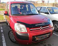 Дефлектор капота (мухобойка) Citroen Berlingo 2002-2008
