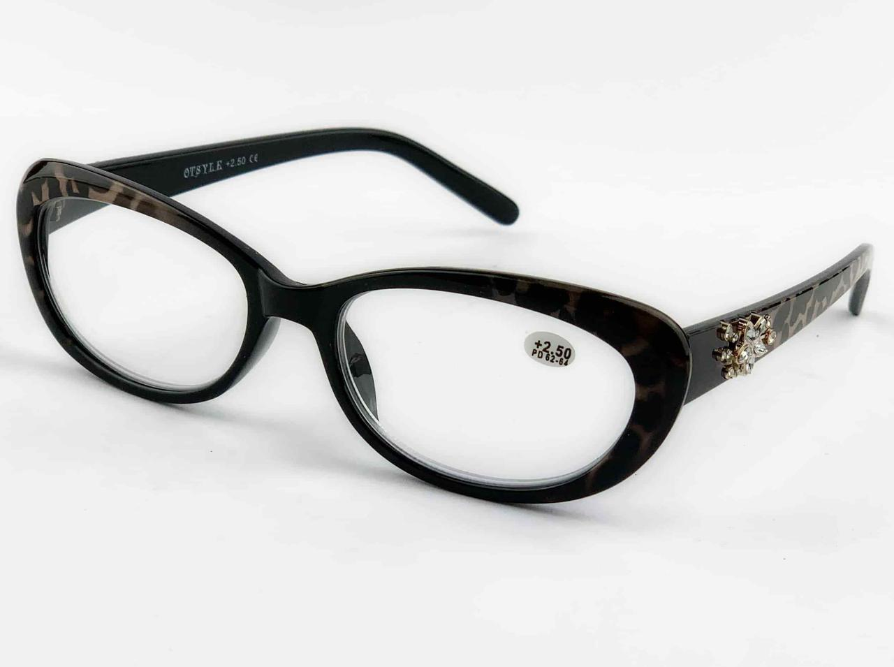 Очки с диоптриями Otsyle 6063 С1/С3