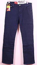 Жіночі утеплені джинси на флісі Sunbird ( 30-36рр.)