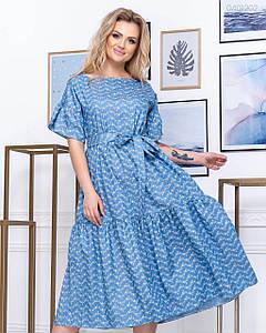 Летнее платье в полоску с 48 по 54 р. 2020
