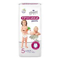 """Подгузники-трусики BELLA """"Happy Pants Junior"""" 5 (11-18кг.), 40 шт."""