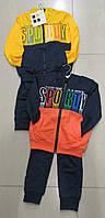 Трикотажный спортивный костюм для мальчиков двойка Crossfire 116-146 р.р., фото 1