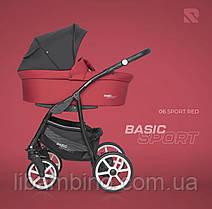 Дитяча універсальна коляска 2 в 1 Riko Basic Sport 06 Sport Red