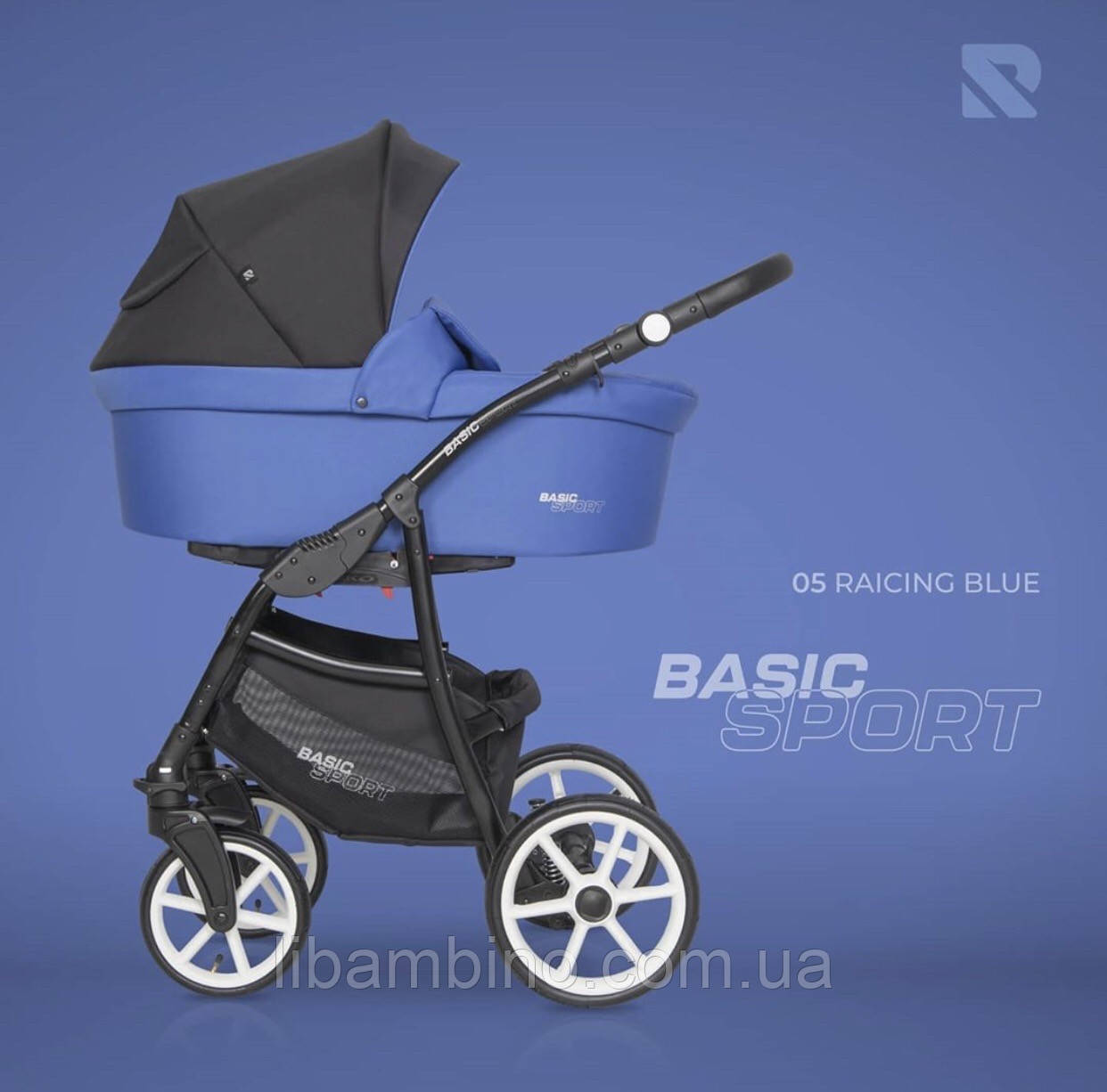 Дитяча універсальна коляска 2 в 1 Riko Basic Sport 05 Raicing Blue