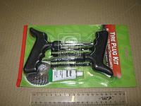 Набор для ремонта бескамерных шин (жгут 5шт, шило, рашпиль, клей)    TRK-002