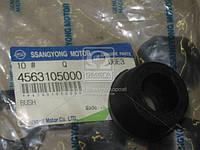 Сайлентблок рычага поперечного Actyon (Sports 2012), Kyron, Musso, Korando, Rexton (производство  SsangYong)  4563105000