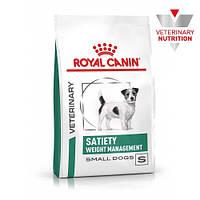 Сухой корм Royal Canin Satiety Small Dog для собак мелких пород склонных к избыточному весу, 1.5 кг