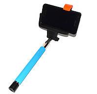 Монопод для селфи Z07-5 Bluetooth, фото 1