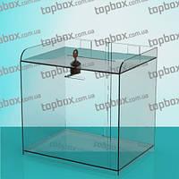 Ящик для сбора анкет 200x200x150 мм, объем 6 л.
