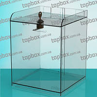 Урна для голосования и сбора анкет 150x200x150 мм, объем 4,5 л.