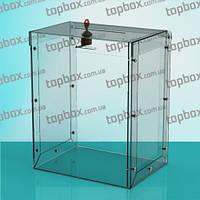 Урна для голосования и экзит-поллов 200x250x150 мм, объем 7,5 л.