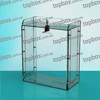 Прозрачная урна для голосования и экзит-поллов 200x250x100 мм, объем 5 л.