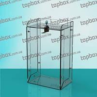 Прозрачная коробка для анкетирования 150x250x100 мм, объем 3,8 л.