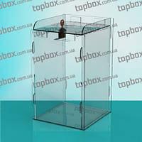Прозрачный ящик для экзит-поллов 200x300x150 мм, объем 9 л.