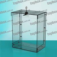 Противоударная урна для голосования 150x200x100 мм, объем 3 л.