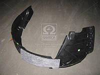 Подкрылок передний правый КИA SPORTAGE 10-15 (производство  Mobis)  868123U010