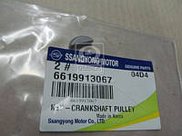 Шпонка под шкив коленвала (производство  SsangYong)  6619913067