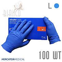 Перчатки нитриловые медицинские (100шт) нитрил без пудры Mercator Nitrylex Basic Синий. Размер: L
