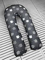 """Подушка для беременных Beans Bag Подкова """"Apple"""""""