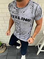 "Мужская летняя футболка-варенка ""Feeling"" светло-серая"