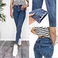 Женские джинсы скини, фото 1